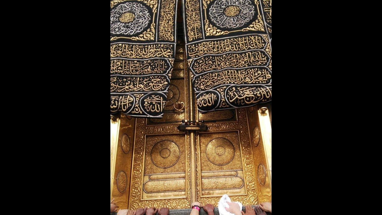 My Hajj Kaaba Close Up View Masjid Al Haram Makkah Door Of Kaaba Close View Must See 2017 Hd Youtube