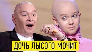 Варвара Кошевая разрывает не только Голос но и Лигу Смеха Рассмеши Комика РЖАЧ до СЛЕЗ