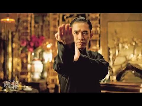 Tony Leung training Wing Chun with Sifu Duncan Leung - The Grandmaster Movie
