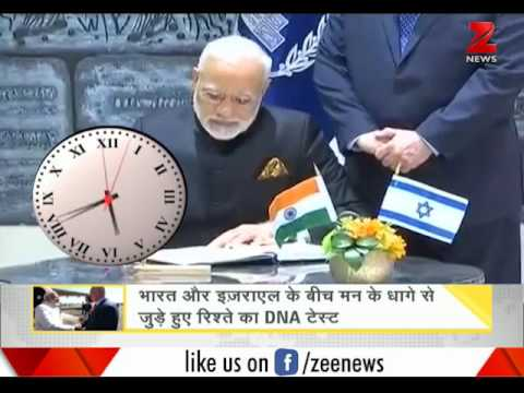 DNA: All you need to know about India-Israel relationship and agreement