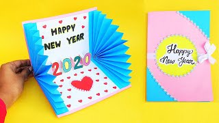 How to make New Year 3D Pop Up Card Handmade Easy Greetings Card for Happy New Year 2020