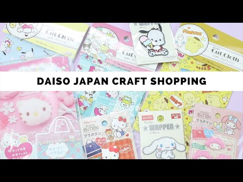 Shopping For Craft Supplies At DAISO Japan!