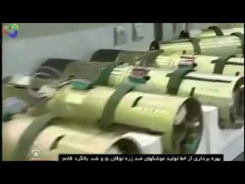 Iranian - Toofan (Storm) 5 Missile, Anti Tank/Aircraft with counter electronic warfare systems.