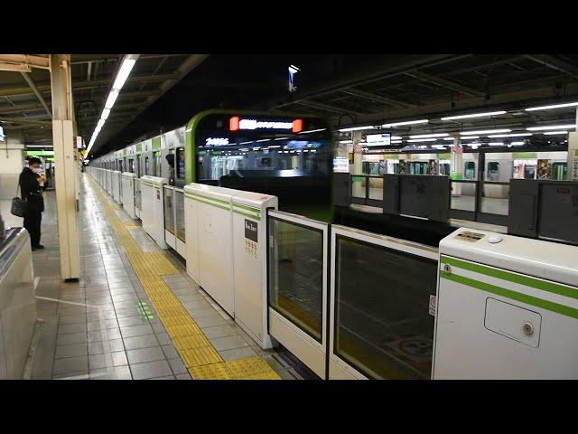 「最終列車?やっべえ」 渋谷駅24時、助け求める人も