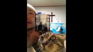 キリスト者読書会用の動画です: http://ameblo.jp/kirisutosyadokusyokai/