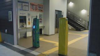 湘南モノレール富士見町駅湘南江ノ島方面のりばと駅名看板を撮影!