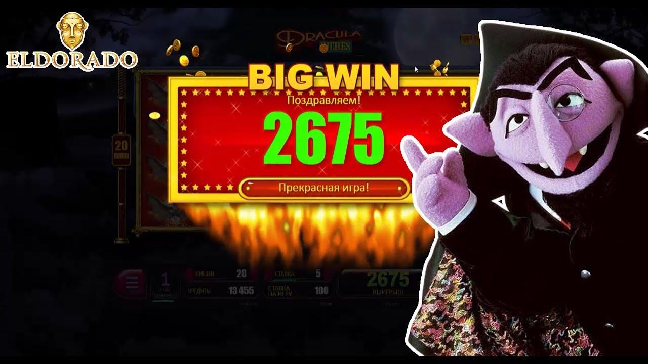 Вулкан казино эльдорадо игровые автоматы онлайн бесплатно piggy bank играть
