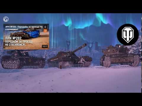 Экспедиция. большой поход за танками