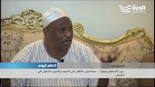اللاجئون السودانيون عالقون بين الخرطوم وجوبا