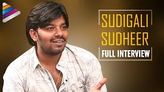 Sudigali Sudheer about his Love Scene with Rashmi | Sudigali Sudheer Interview | Telugu Filmnagar