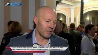 Урош Велепец - о физических кондициях украинских биатлонисток перед Олимпийскими играми