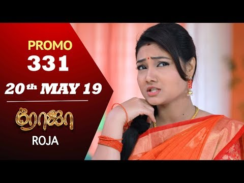 Roja Promo 20-05-2019 Sun Tv Serial Online