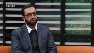 بامداد خوش - کلید نور - صحبت های محمد اصغر وکیلی پوپلزی استاد دانشگاه  پیرامون قسم خوردن