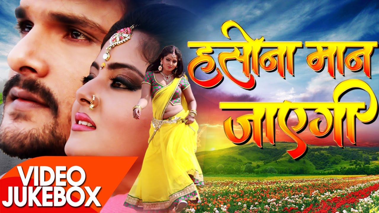 Hot bhojpuri video song 2018 free movies for android apk.