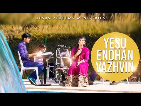Song - Yesu Endhan Vazhvin | Jesus Redeems