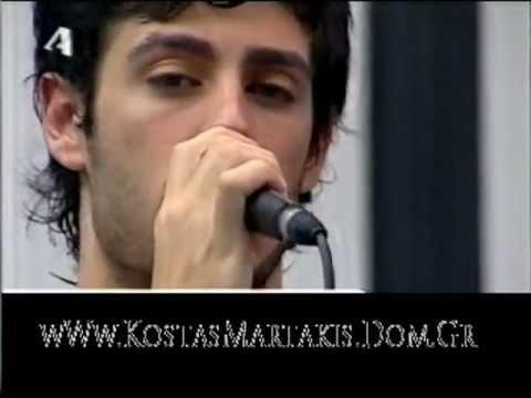 Kostas Martakis - Mi M' Afinis Mi (Rehearsals On