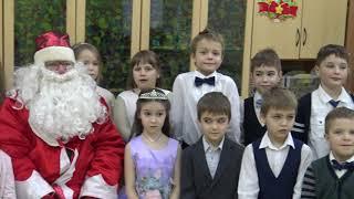 Новогодние песни с Дедом морозом, младший хор, школа 444, 2020 год