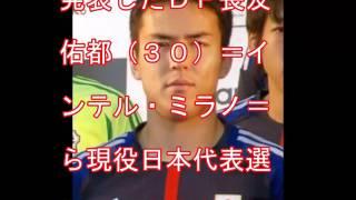 サッカー日本代表主将MF長谷部誠(32)=アイントラハト・フランク...