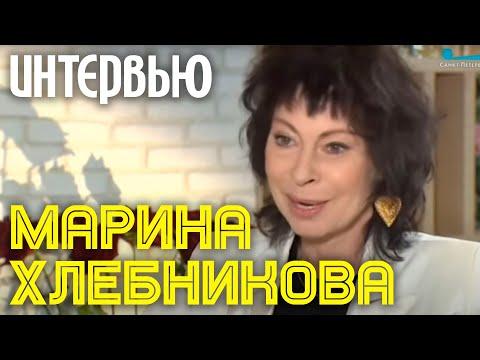 """Марина Хлебникова в программе """"Хорошее утро"""" на телеканале """"Санкт-Петербург"""""""