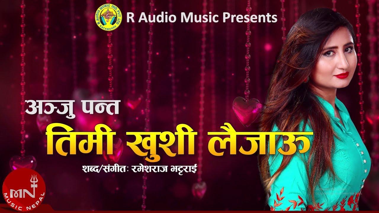 Anju Panta | Timi Khusi Laijau | Nepali Song Lyrical Video 2076/2019