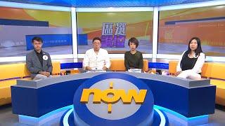 Publication Date: 2019-11-14 | Video Title: 【區選論壇】荃灣區(荃灣西)選區 K05