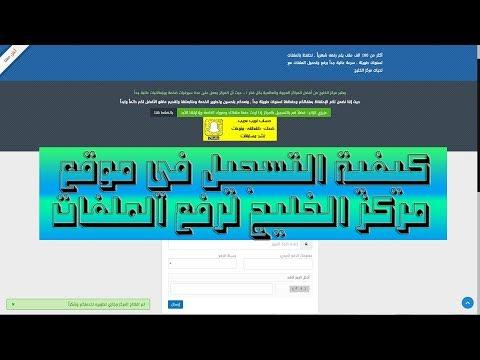 تحميل كتاب الدعاء المستجاب للشيخ عبدالحليم محمود pdf