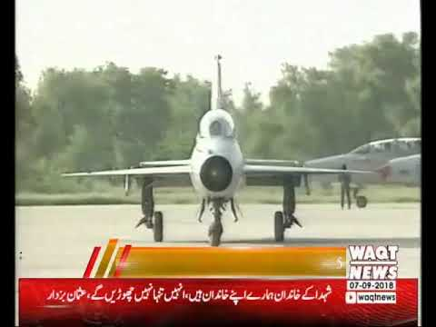Youm-e-Fazaia - Pakistan Air Force Day - 7th September