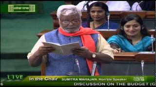 shri hukmdev narayan yadav s speech in the discussion on the general budget 2015 16 16 03 2015
