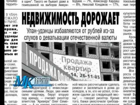 ! PRESS OBZOR 09 11 11