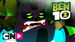 Бен 10 | Восстание роботов | Cartoon Network