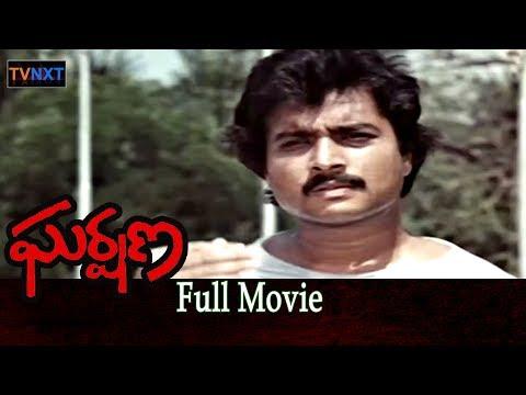 Gharshana Telugu Full Movie || Prabhu, Karthik, Amala, Nirosha || Mani Ratnam || Ilayaraja || TVNXT