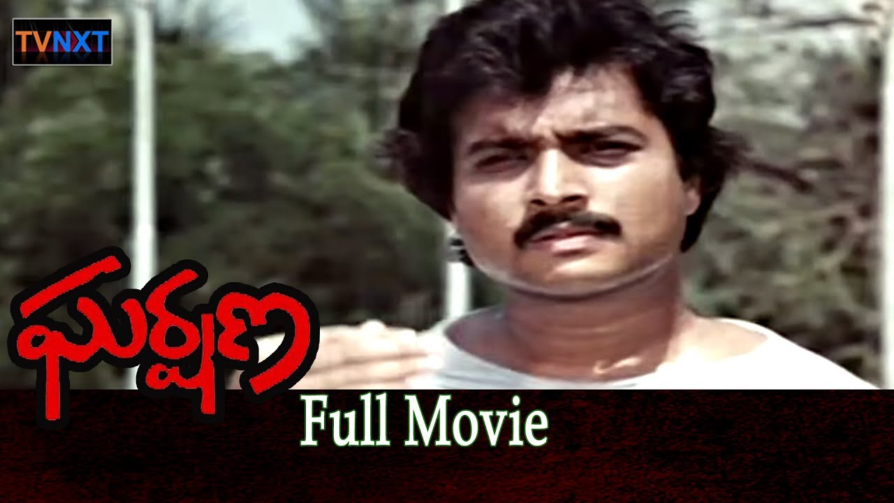 Download Gharshana Telugu Full Movie | Prabhu, Karthik, Amala, Nirosha | Mani Ratnam | Ilayaraja | TVNXT