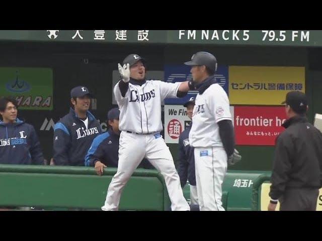 2019年3月21日 埼玉西武対巨人 試合ダイジェスト