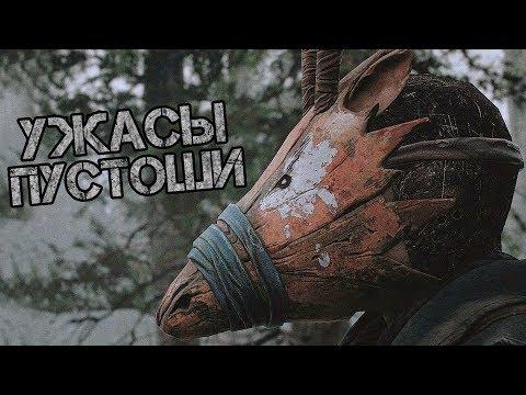 Fallout 4 PILGRIM ➤ Прохождение #1 ➤ УЖАСЫ ЯДЕРНОЙ ПУСТОШИ