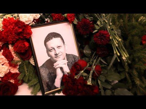 Сотни людей пришли проститься с российским онкологом Павленко