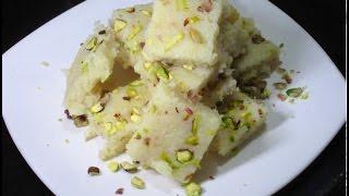 Instant Coconut Barfi Recipe with Condensed Milk    Fast (vrat) Sweet    नारियल की बर्फी