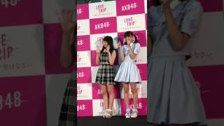 2016年10月1日(土)13:45〜 幕張メッセ ステージD#10 AKB48「LOVE TRIP /...