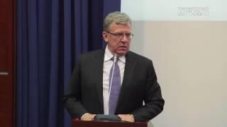видео: А.Кудрин выступил перед студентами МГИМО