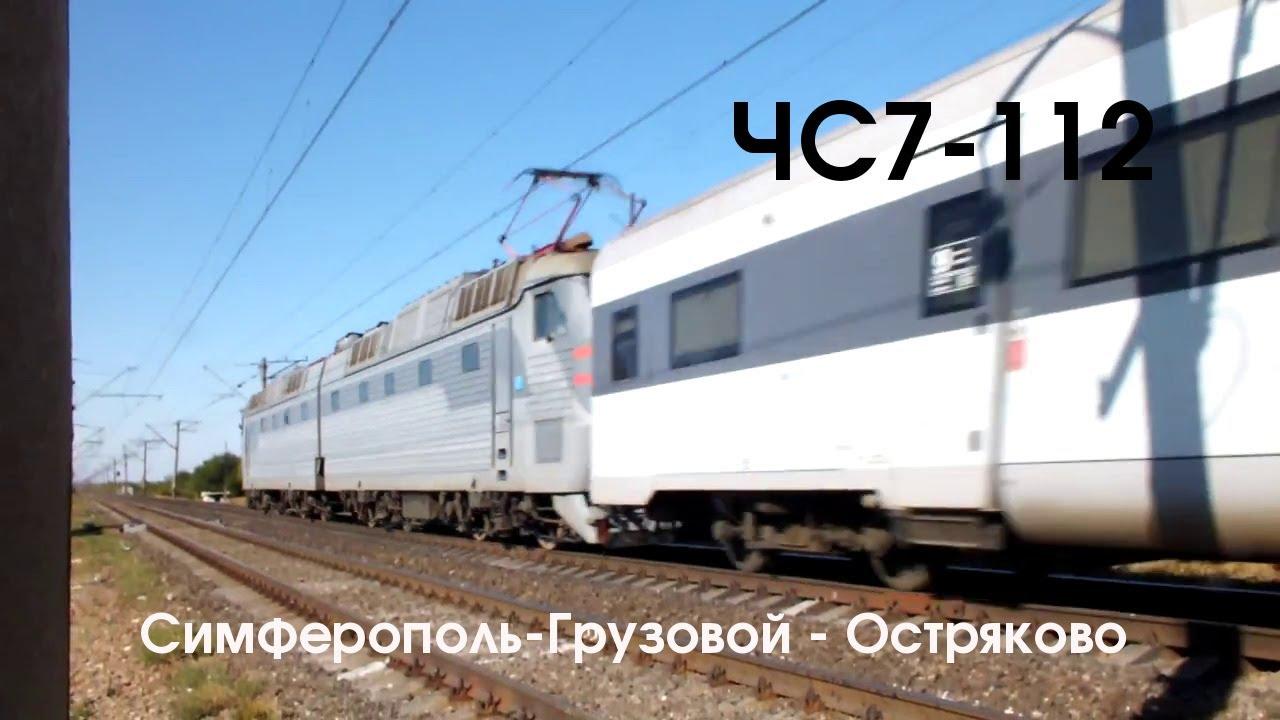 Симферополь аэропорт  Википедия