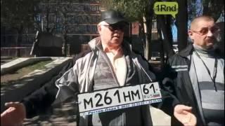 Пикет в поддержку стачки дальнобойщиков, Ростов