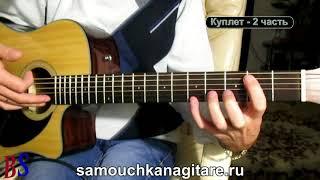 Demis Roussos - Souvenir - Fingerstyle - Разбор песни (Cover)