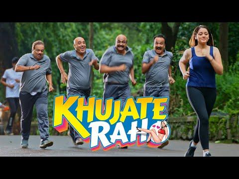 Khujate Raho | Title Song | Manoj joshi, Vijay Gokhale, Sanjay Bhatiya, Rajgopal Ayyar, Sunil Jetali