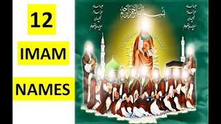 Twelve imams video clip