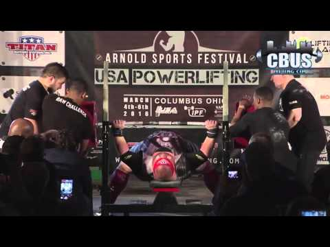 BLAINE SUMNER 401.5KG (885LBS) IPF BENCH PRESS WORLD RECORD 2016.