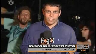 מכות באמצע שידור חי בחדשות ערוץ 10!