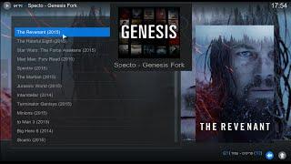 KODI  - Specto – GENESIS FORK  2016 review