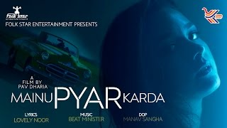 Download Hindi Video Songs - FIRST LOOK | V-SQUARE VICKY | MAINU PYAR KARDA | NEW ROMANTIC SONG 2017 | FOLK STAR FULL HD