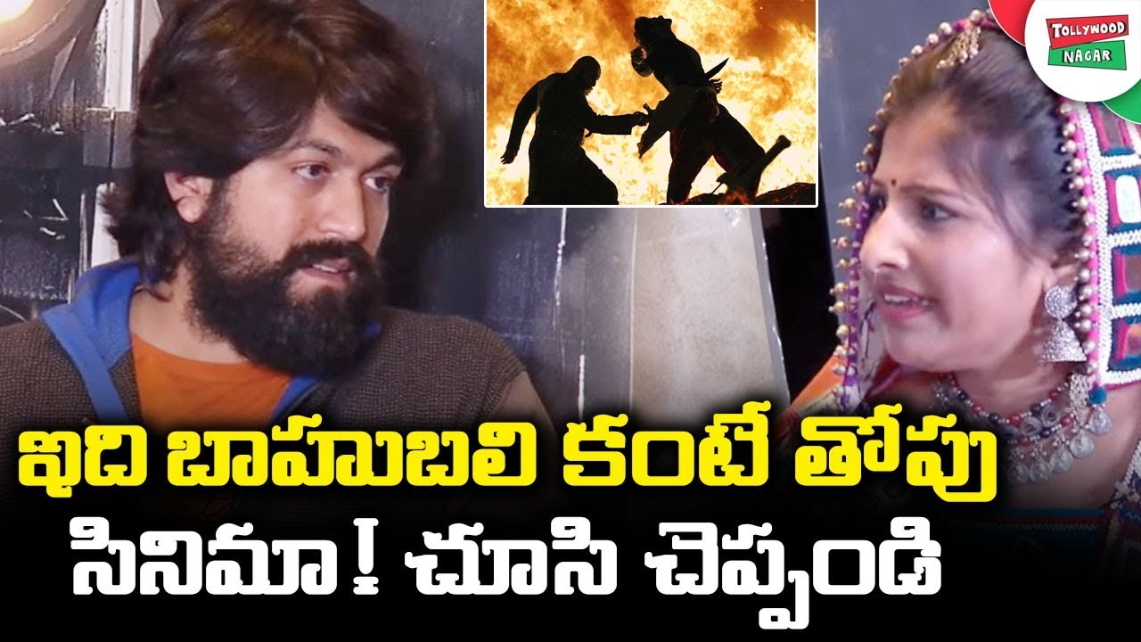 Kgf Movie Hero Yash About Tollywood Industry Support For Kgf Movie