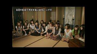 夏休みング!!!2012 -3.