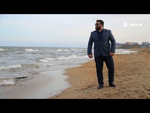 Рейсан Магомедкеримов - Родная моя | Премьера клипа 2021